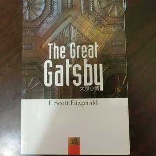 蓋茲比先生