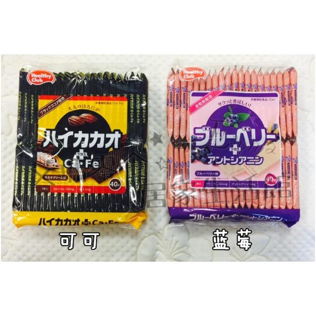 哈瑪達*40枚威化餅 大骨餅/鐵,膠原/藍莓/可可