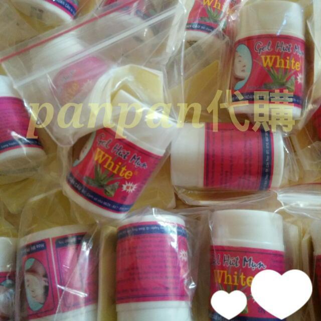 【現貨🎉泰國直購】 White蘆薈粉刺膠 男女皆可使用~   😂徵買家😂