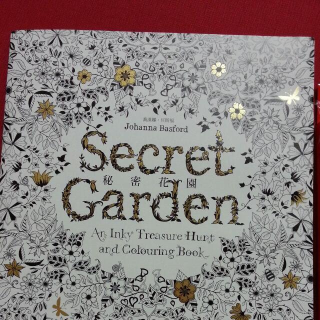 秘密花園中文版繪本