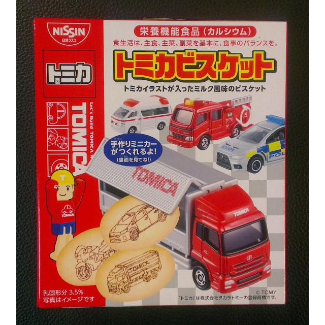 日本 日清Tomica汽車造型牛奶餅干55g #I07