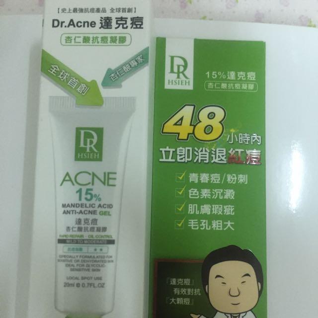 DR.H達克痘15%抗痘凝膠