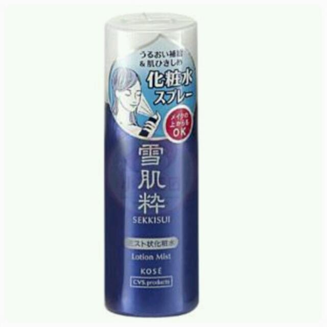 Kose 高絲 雪肌粹 噴霧式化妝水35g(日本7-11限定)