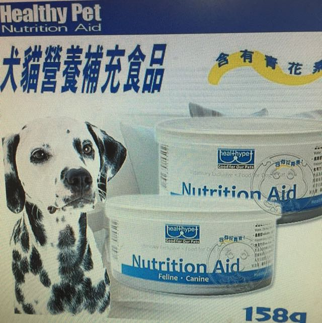 Nutrition Aid犬貓營養補充食品158g*24特價1680