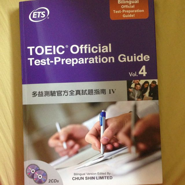 Toeic Official Test-preparation Guide 4多益官方出版4