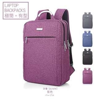 極簡電腦包 後背包 筆電包 商務包-紫色