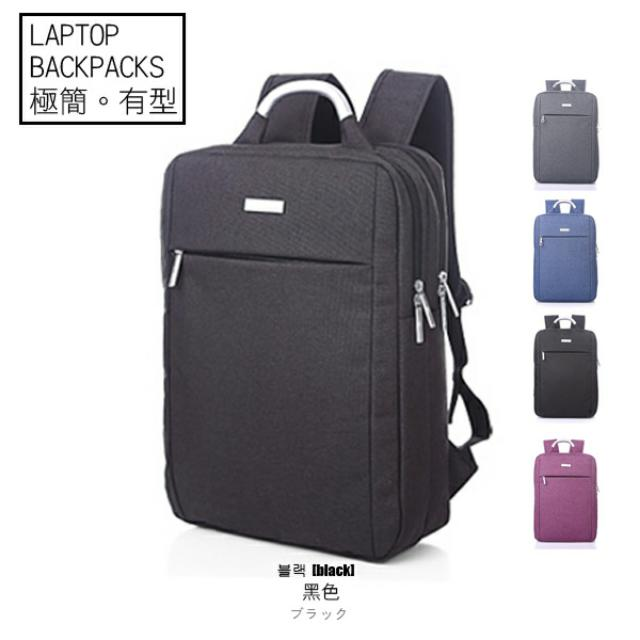 極簡電腦包 後背包 筆電包 商務包-黑色