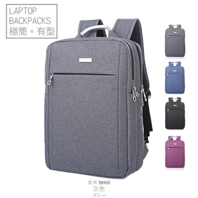 極簡電腦包 後背包 筆電包 商務包-灰色