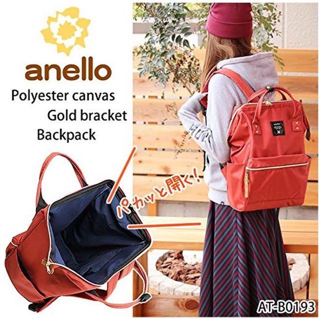 日本Anello 包