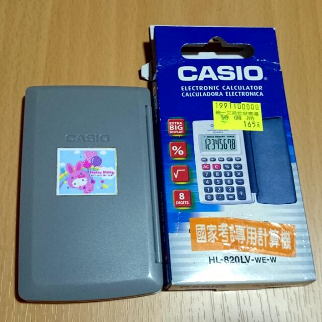 CASIO國家考試用計算機