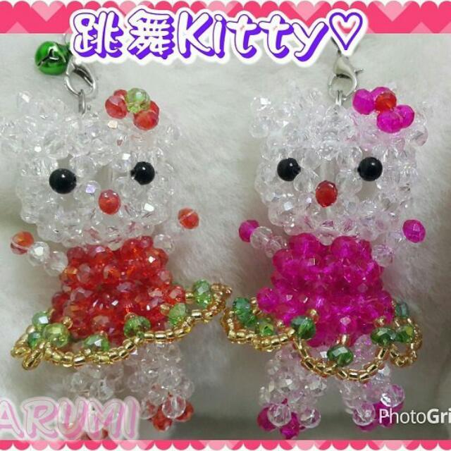 跳舞Kitty 奧地利水晶 串珠