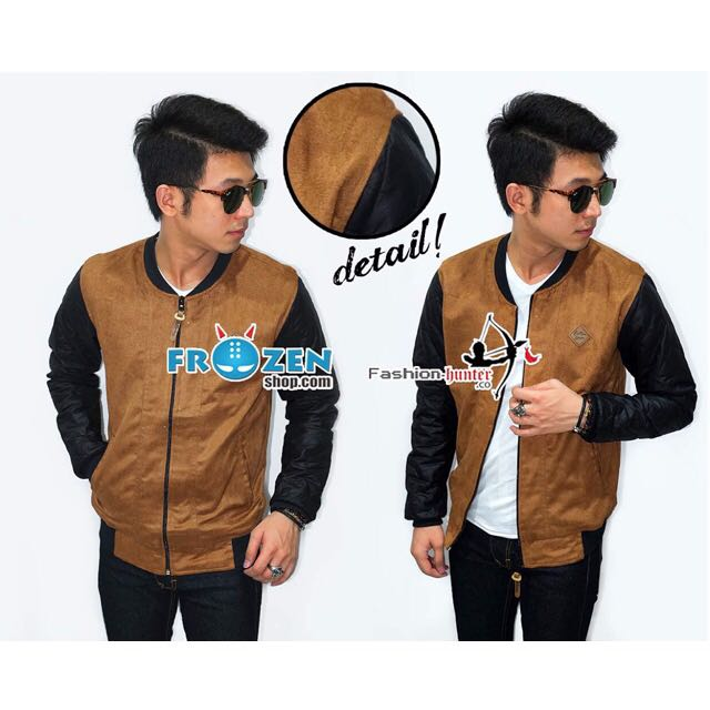 Varsity Leather Suede Brown Sleeve Black