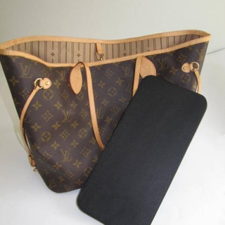 Brand New, Customized, Handmade with love,  Faux Leather Bag Shaper / Bag Base Supporter / Bag Organizer / Bag Support