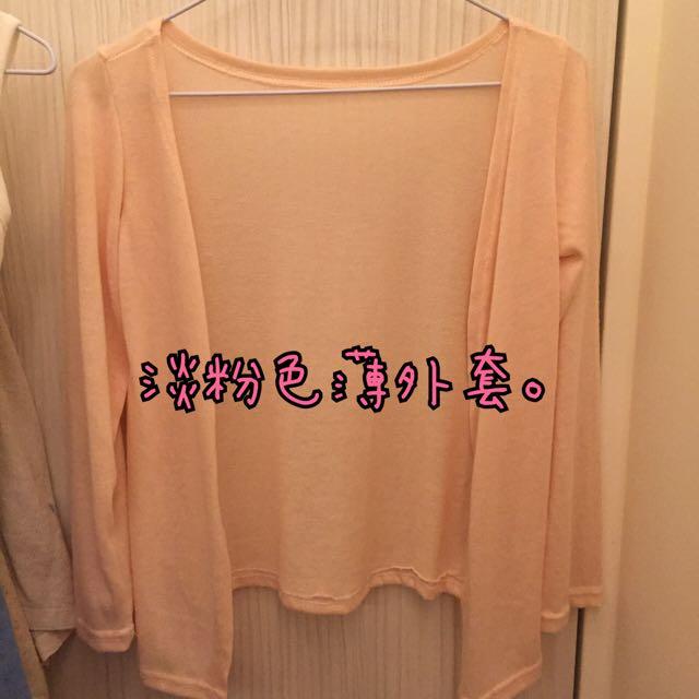 初秋 淡粉色薄外套