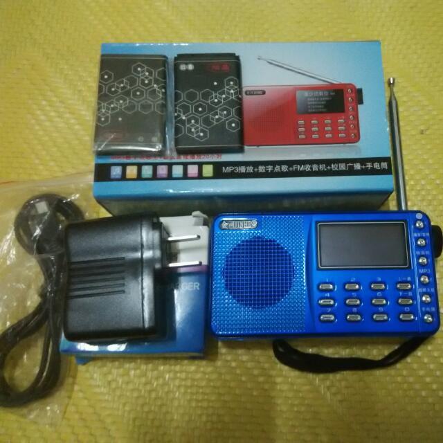 金河Mp3撥放+FM收音機+手電筒