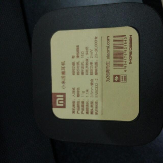 Xiaomi In-ear Headphones Rose Gold