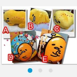 新款下殺359最低價 預購日本Sanrio蛋黃哥