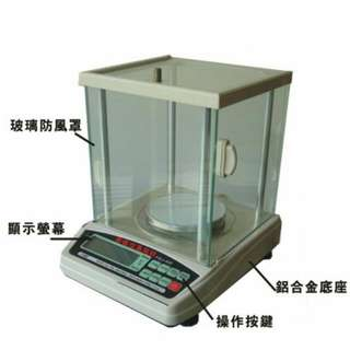 ( 世界電子秤 ) HD高精度電子分析天平 300公克 & 600公克 ~ 中、 彰、投地區留資料就可享有免費送貨上門服務喔!!