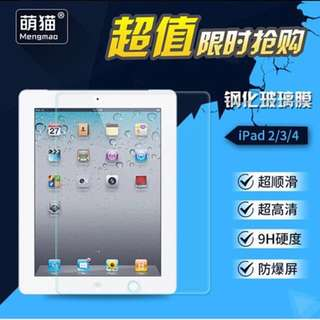 💕Instock - Ipad 2/3/4 Tampered Glass💕