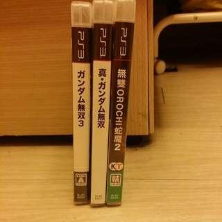 PS3 鋼彈無雙 、真鋼彈無雙 、無雙OROCHI蛇魔2