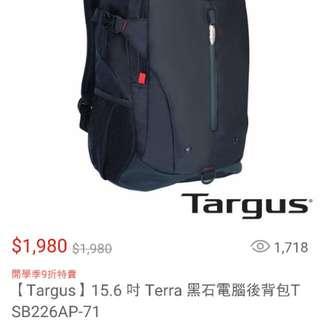 全新✨Targus/15.6吋 黑石電腦後背包TSB226AP-71