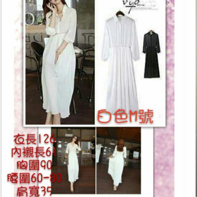 韓版百褶長袖連身長裙