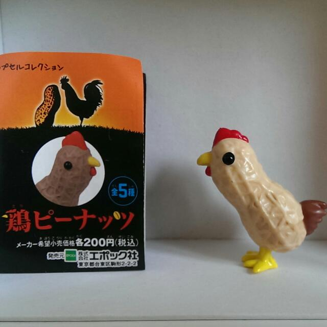 花生 雞🐔
