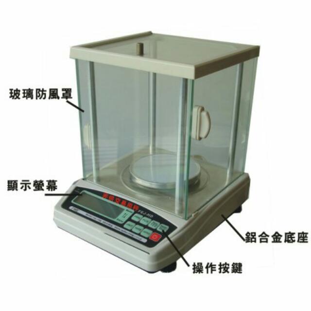( 世界電子秤 ) HD 高精度 電子分析天平 120 公克 - 0.001 公克 ~ 中、彰、投地區留資料就可享有免費送貨上門服務喔!!