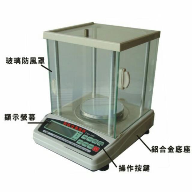 ( 世界電子秤 ) HD 高精度 電子分析天平 150 公克 & 1500 公克 ~ 中、彰、投地區留資料就可享有免費送貨上門服務喔!!