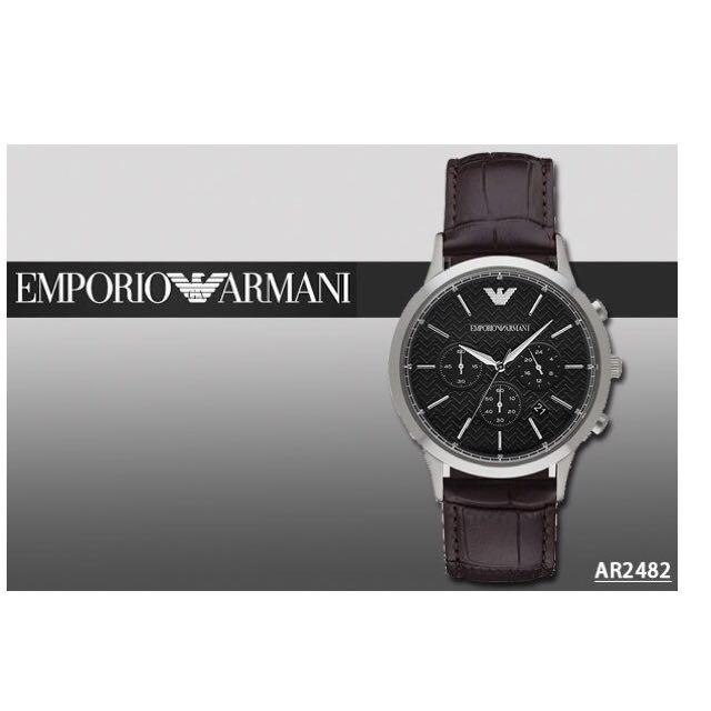 EMPORIO ARMANI 亞曼尼 AR2482  專櫃8折代購