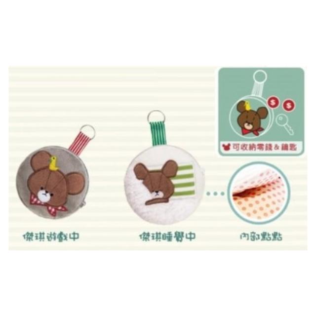 The Bears' School 小熊學校 小圓包
