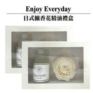 日本 Enjoy Everyday 日式質感優雅  擴香花精油禮盒 室內薰香