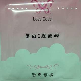 LOVE Code 美白C顏面膜