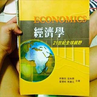 經濟學 Economics 雙葉