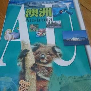 🚚 Australia Travel Guide 澳洲旅遊書