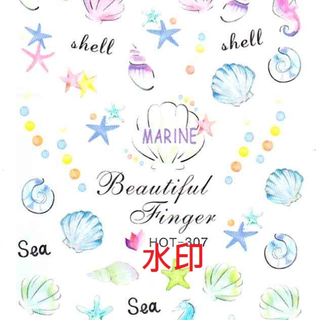 《Dear34》水轉印指甲貼紙(5.5×13CM)HOT-307水彩貝殼