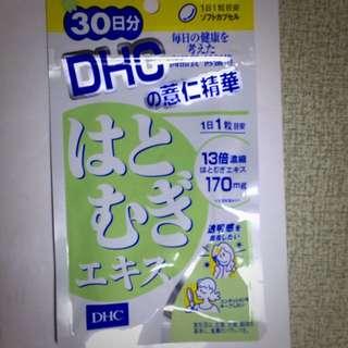 DHC薏仁精華(含運)待匯