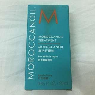 摩洛哥油25ml(8成新)