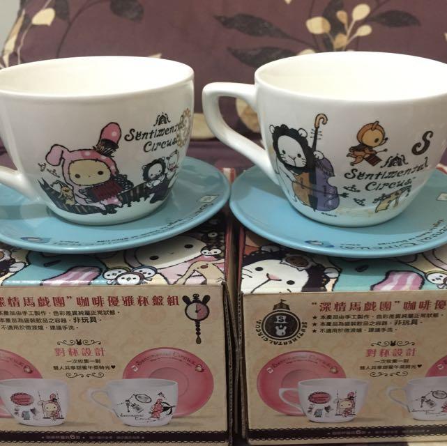 7-11深情馬戲團-咖啡優雅杯盤組