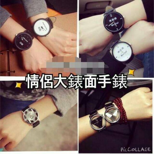 (2條560)銀黑情侶對錶