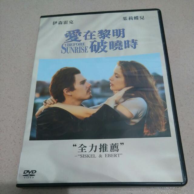 愛在黎明破曉時 Before Sunrise DVD