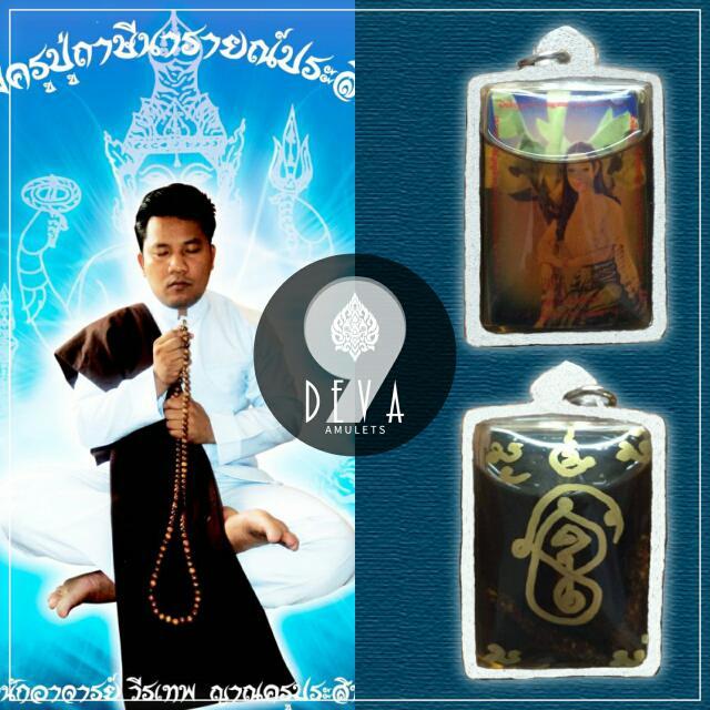 Mae Nang Thani / Ajarn Veerathep, Everything Else on Carousell