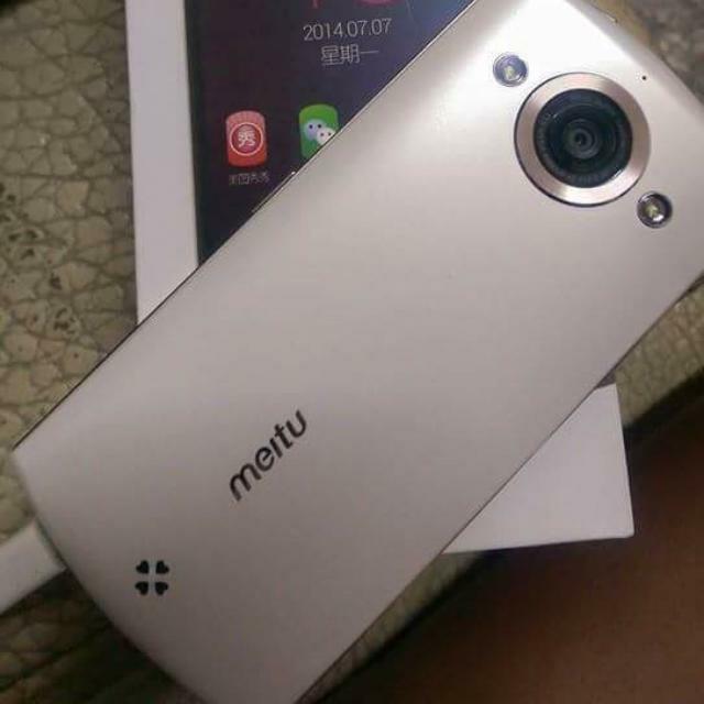 美圖手機MK2