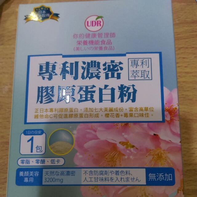 UDR 日本專利-濃密膠原蛋白