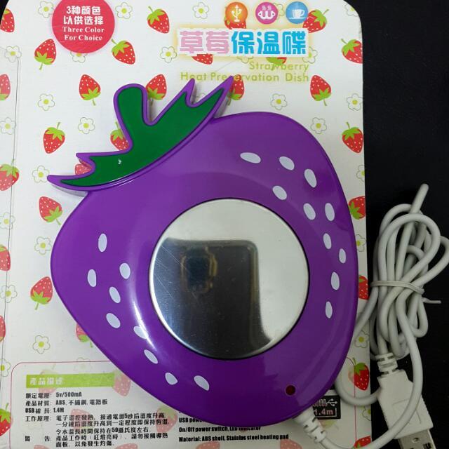 USB草莓保溫碟