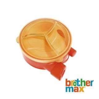 Brother max 旋轉式奶粉分裝盒