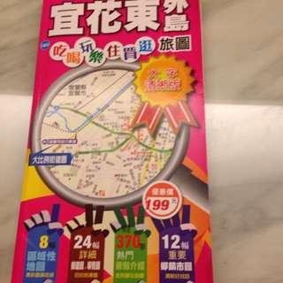 宜花東旅遊