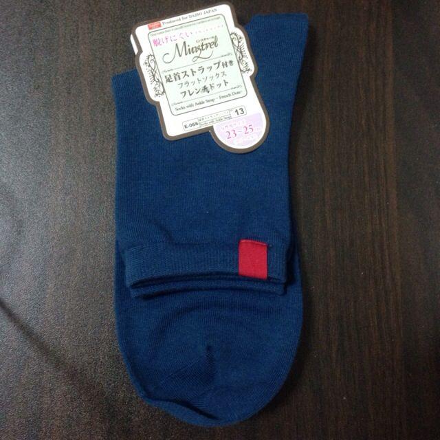 💖小標棉質色襪-藍色(可加購)