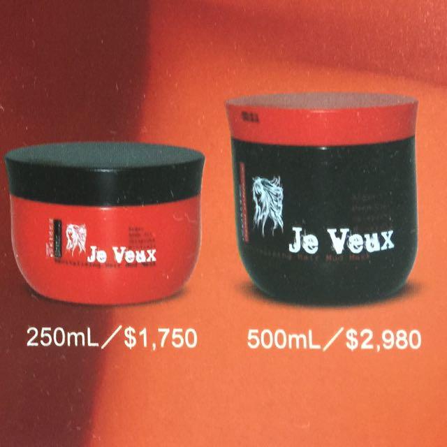 以色列進口  豐盈活力髮膜 大包裝促銷特價中