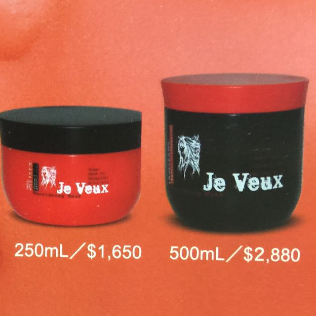 以色列進口   燙染後修護髮膜 大包裝特價中
